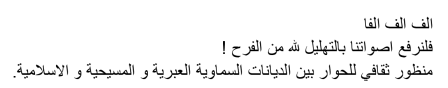 alif-aleph-alfa-14-mag-ok